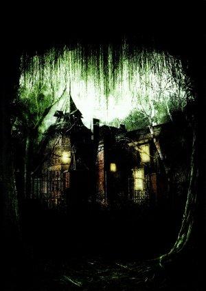 House 1017x1431