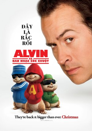Alvin and the Chipmunks 2082x2955