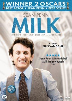 Milk 2176x3030