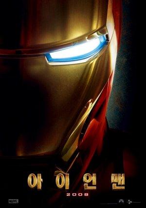 Iron Man 1200x1709