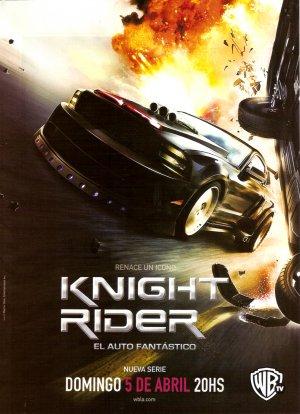 Knight Rider 1561x2156