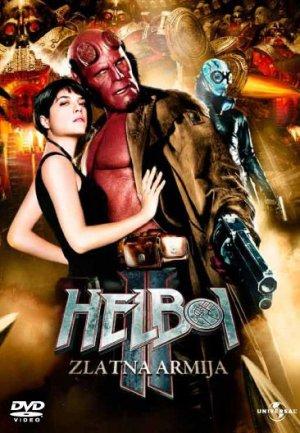 Hellboy II: The Golden Army 366x528