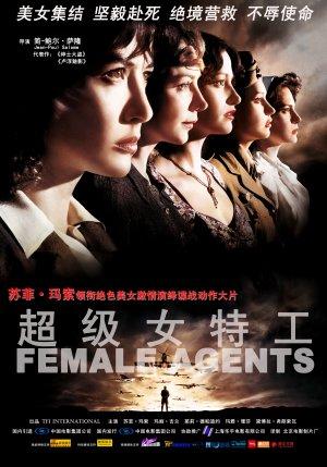 Female Agents - Geheimkommando Phoenix 2953x4218