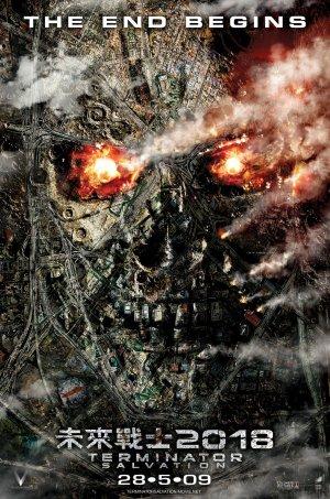 Terminator Salvation 1114x1683