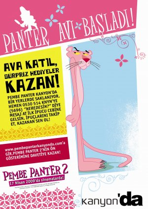 The Pink Panther 2 2088x2952