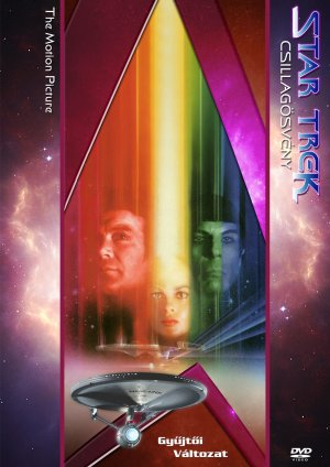 Star Trek: The Motion Picture 1538x2175