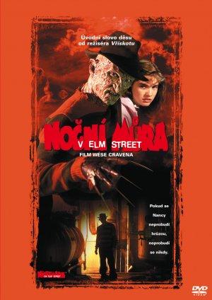 A Nightmare on Elm Street 1254x1772
