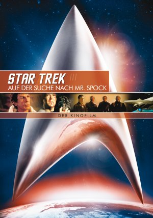 Star Trek III: The Search for Spock 1242x1772