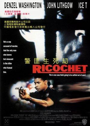 Ricochet 750x1039