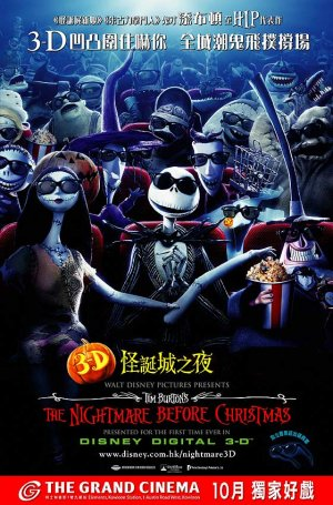 The Nightmare Before Christmas 560x849