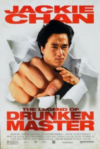 Legend of the Drunken Master poster