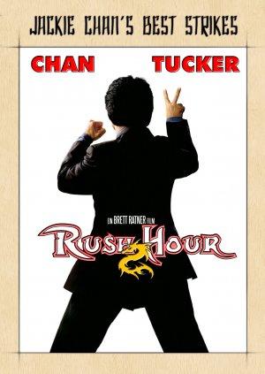 Rush Hour 2 1544x2175