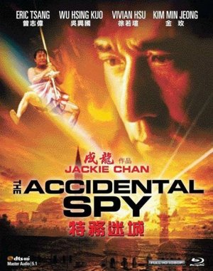 Jackie Chan - Spion wider Willen 520x660