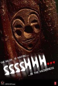 Sssshhh... poster