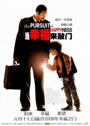 The Pursuit of Happyness 876x1222