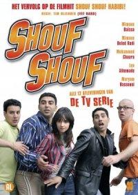 Shouf shouf! poster