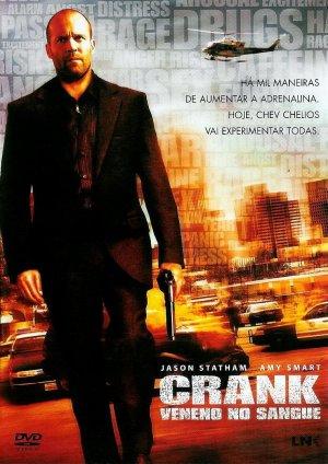 Crank 761x1076