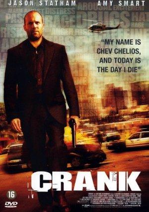 Crank 699x992