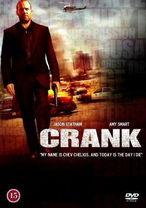 Crank 765x1092