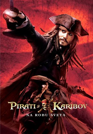 Pirates of the Caribbean: At World's End 300x433