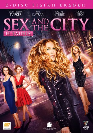 Sex and the City 1517x2160