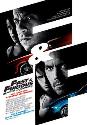 Fast & Furious 365x523