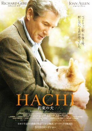 Hachi: A Dog's Tale 2113x3000