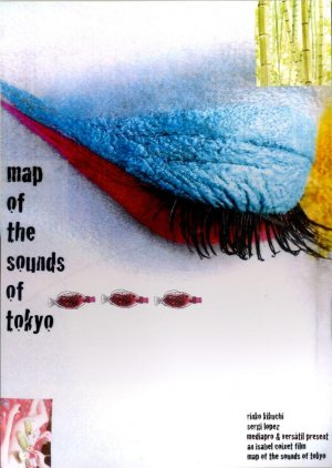 Map of the Sounds of Tokyo Poster