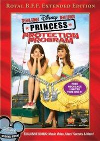 Prinzessinnen Schutzprogramm poster