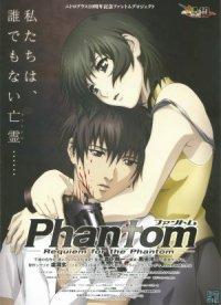 Phantom: Requiem for the Phantom poster