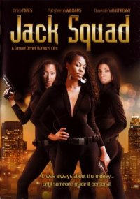 Jack Squad poster