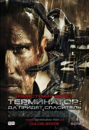 Terminator Salvation 625x915
