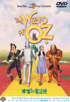 The Wizard of Oz 1186x1715