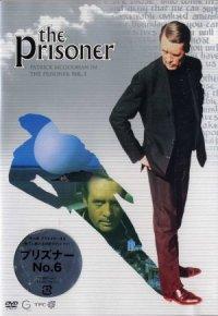 El prisionero poster