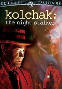Kolchak: The Night Stalker poster