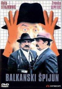 Balkanski spijun poster