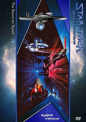 Star Trek III: The Search for Spock 1539x2175