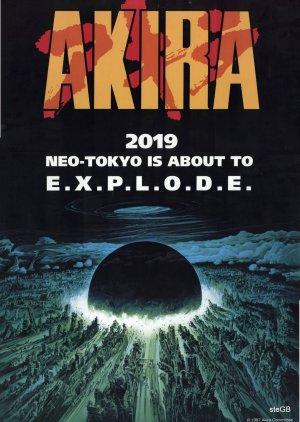 Akira 1138x1600