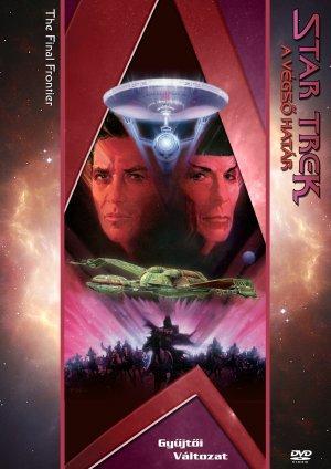 Star Trek V: The Final Frontier 1539x2175