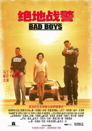 Bad Boys 705x1000