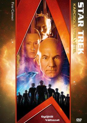 Star Trek: First Contact 1539x2175