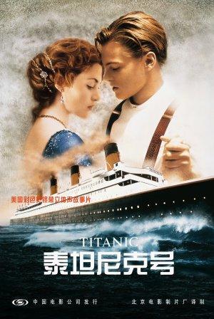 Titanic 900x1345