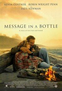 Послание в бутылке poster