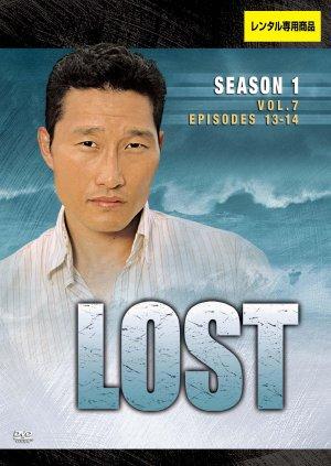 Lost 1534x2162