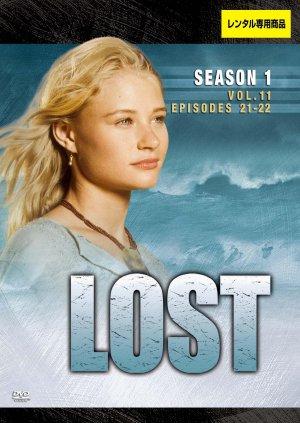 Lost 1535x2162