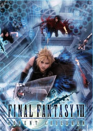 Final Fantasy VII: Advent Children 763x1074