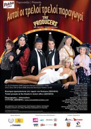 The Producers 1748x2480