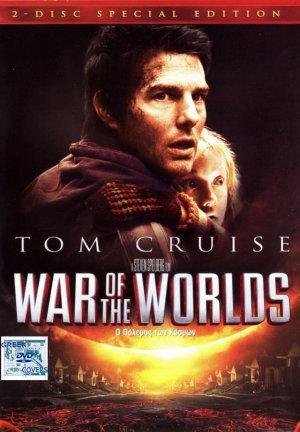 War of the Worlds 1046x1507
