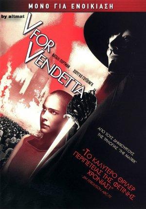 V for Vendetta 698x998