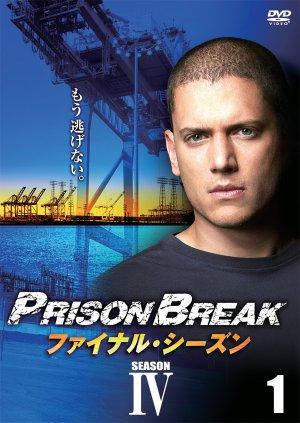 Prison Break 781x1102